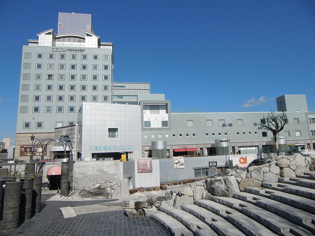 1024px-Tsukuba_center_building,_march_2012